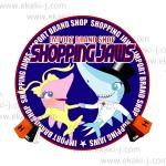 ブランドショッピングサイト用のサメのイラスト