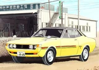 トヨタセリカ1600GT(TA22)