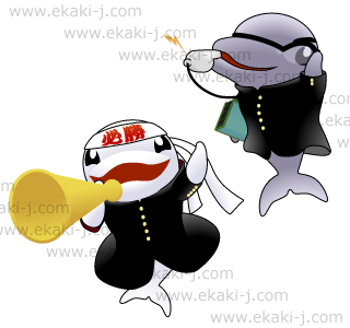 眼鏡をかけたインテリ風イルカとメガホンで叫ぶイルカの応援団