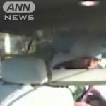 タクシー運転手が強盗撃退!車載カメラが見た一部始終!
