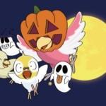 ハロウィンにカボチャをかぶった親鳥と雛鳥たち