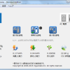 HP Probookで電源オプションが効かないのはIPM+のせいだった