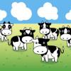 牧場の牛のイラスト